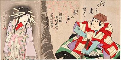 Kunichika, Spirit of the Cherry Tree