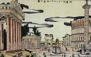 Utagawa Toyoharu, Rome