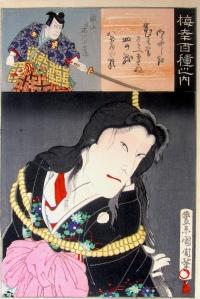 Kunichika, 100 Roles of Baiko - Okiku