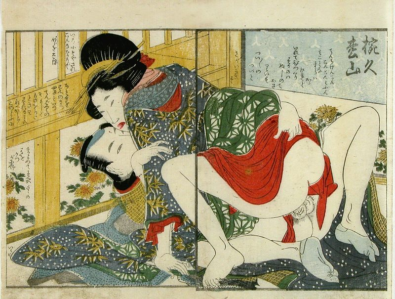 japanese-woodblock-erotic-gang-young-hardcore-pictures