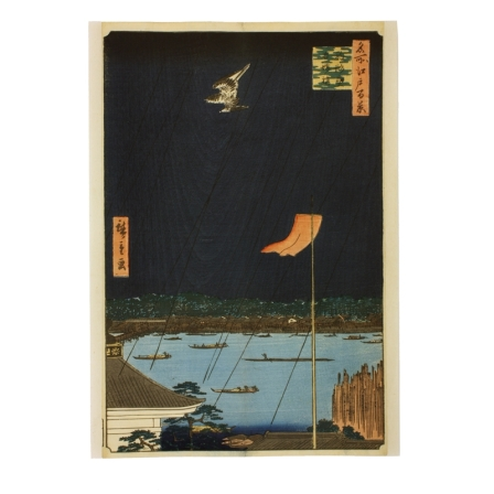Hiroshige, 100 Views of Edo