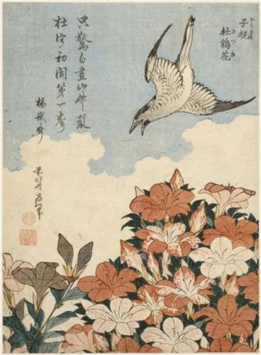 Hokusai, Cuckoo and Azelias 1834