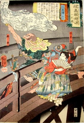 Kuniyoshi, Secrets of Strategy - Fight on Gojo Bridge