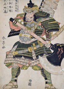 Shuntei, Samurai with Giant Axe