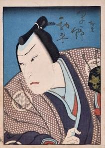 Hirosada, Kataoka Gado as Hayana Kanpei