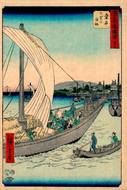 Hiroshige, Upright Tokaido, Ferryboats at Shichiri